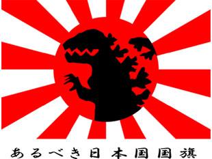 日本をモチーチのイメージ