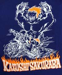 kazushi_sakuraba