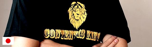 king_bn640