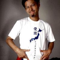 nihonsei_aikoku_p1