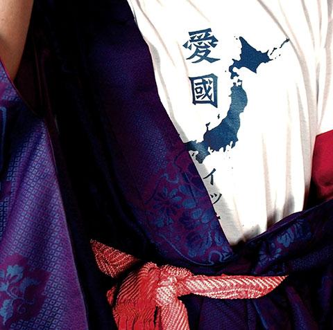nihonsei_aikoku_p3